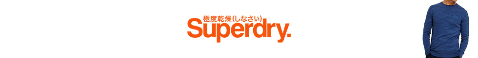 Superdry Knitwear