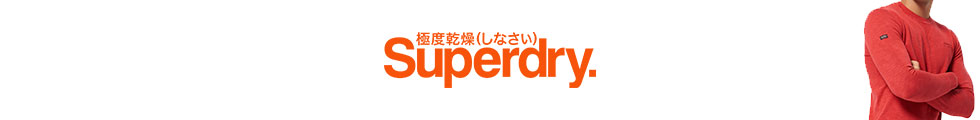 Superdry Sweatshirts