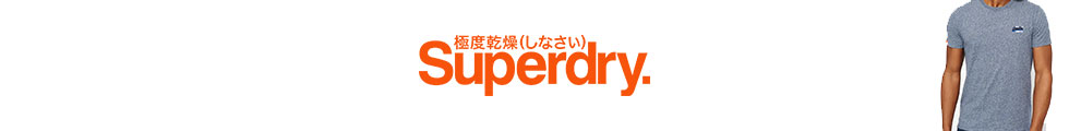 Superdry T - Shirts