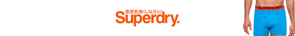 Superdry Underwear