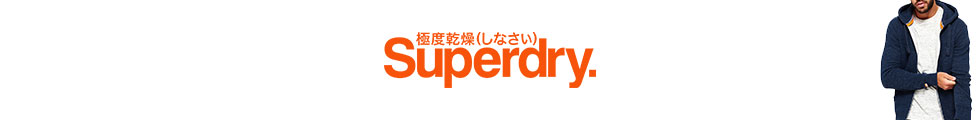 Superdry Ziphood's