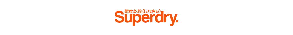 Superdry Men's Zippy's