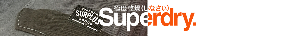 Superdry T - Shirts, Shirts, Hoodies, Polos and Jackets